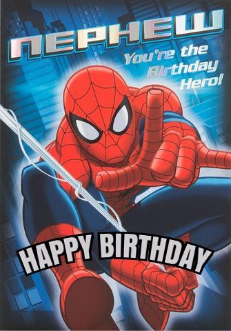 spiderman birthday cards